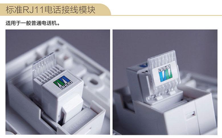 西门子(siemens)品宜系列rj11一位电话插座5tg06311nc01