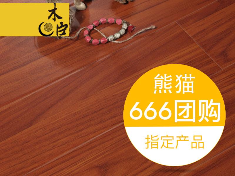 木臣一品E1级强化复合地板 乾韵康家-PA304