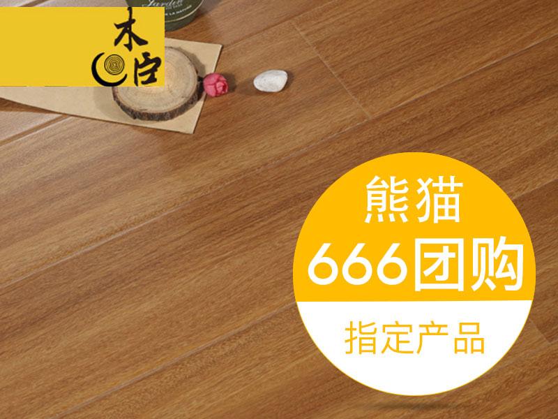 木臣一品E1级强化复合地板 乾韵康家-PA20725