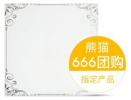 华狮龙铝扣板A-06