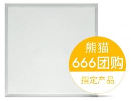 华狮龙铝扣板A-09亚边灰中白