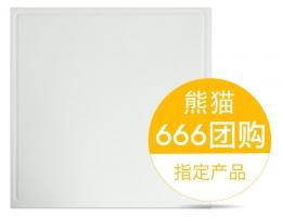 华狮龙A-2017-3-27-23