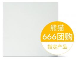 华狮龙铝扣板A-2017-30-12