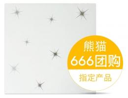 华狮龙铝扣板A-繁星灿烂