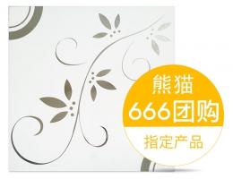 华狮龙铝扣板A-凤舞九天