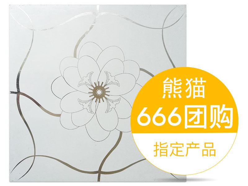 华狮龙铝扣板A-富贵花开