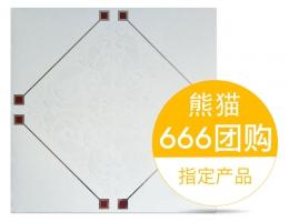 华狮龙铝扣板A-镜面浮雕