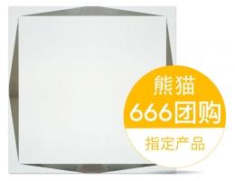 华狮龙铝扣板A-镜面三角