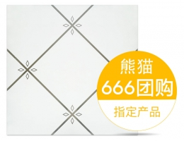 华狮龙铝扣板A-菱形