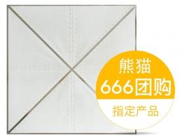 华狮龙铝扣板A-米兰布尚