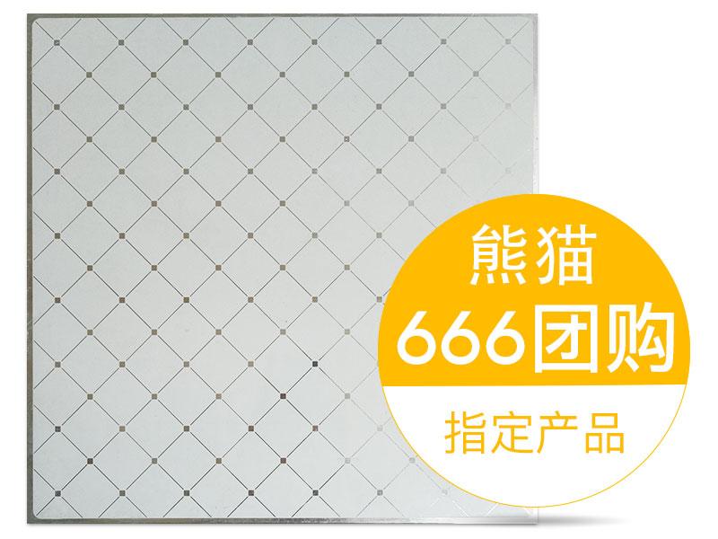 华狮龙铝扣板A-星光无限