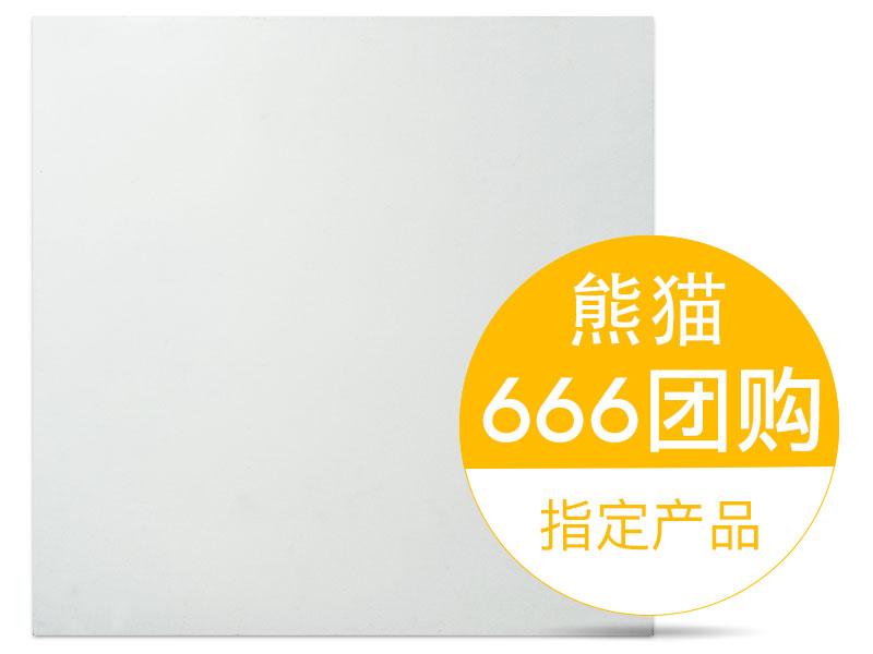 华狮龙铝扣板A—亚白【666团购指定产品】