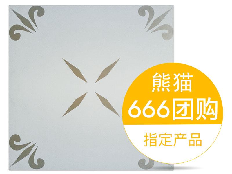 华狮龙铝扣板A-耀星
