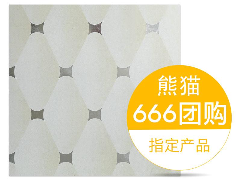 华狮龙铝扣板A-至尊皮纹