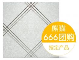 华狮龙铝扣板A-纵横四海