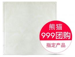华狮龙铝扣板AA-财源滚滚小凹【999团购指定产品】