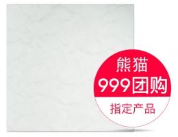 华狮龙铝扣板AA-翡翠石纹