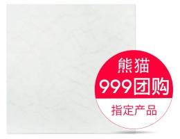 华狮龙铝扣板AA-粉色石纹