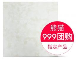 华狮龙铝扣板AA-幻彩冰花
