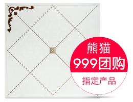 华狮龙铝扣板AA-凯悦阳光