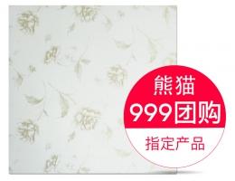 华狮龙铝扣板AA-郁金香金