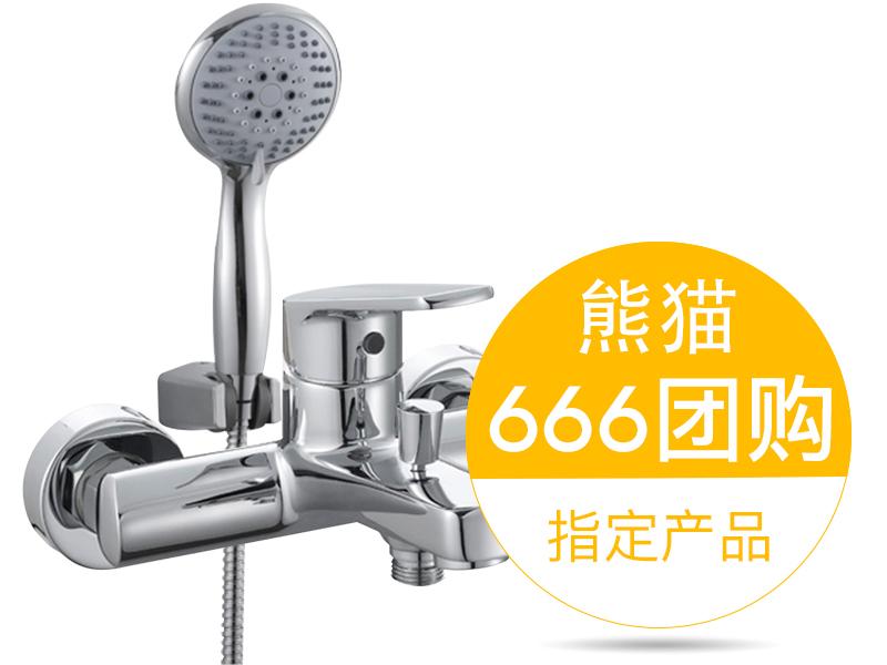 和成卫浴HCG-BF03225E花洒龙头套装【666团购指定产品】