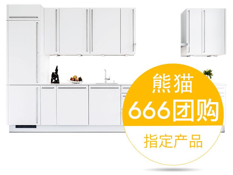 摩蓝橱柜—橱柜专家—定制厨房橱柜—浅色系【666团购指定产品】
