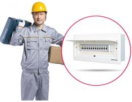 硬装-隐蔽工程-强电箱安装服务