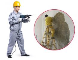 预处理-拆旧工程-铲墙服务