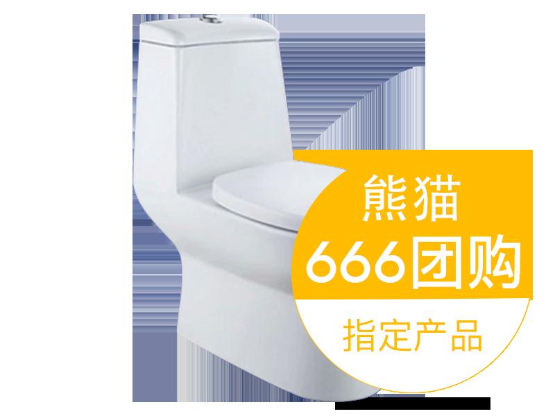 【和成卫浴HCG 9006TAWE一体马桶】和成卫浴HCG 9006TAWE一体马桶
