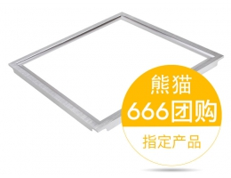 佛山照明集成吊顶灯LED面板灯 9W嵌入式厨卫灯300*300