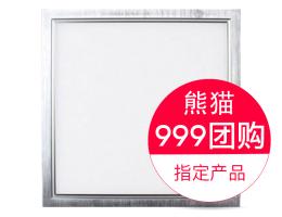 欧普—LED铂雅平顶灯—12W【1399/999团购指定产品】