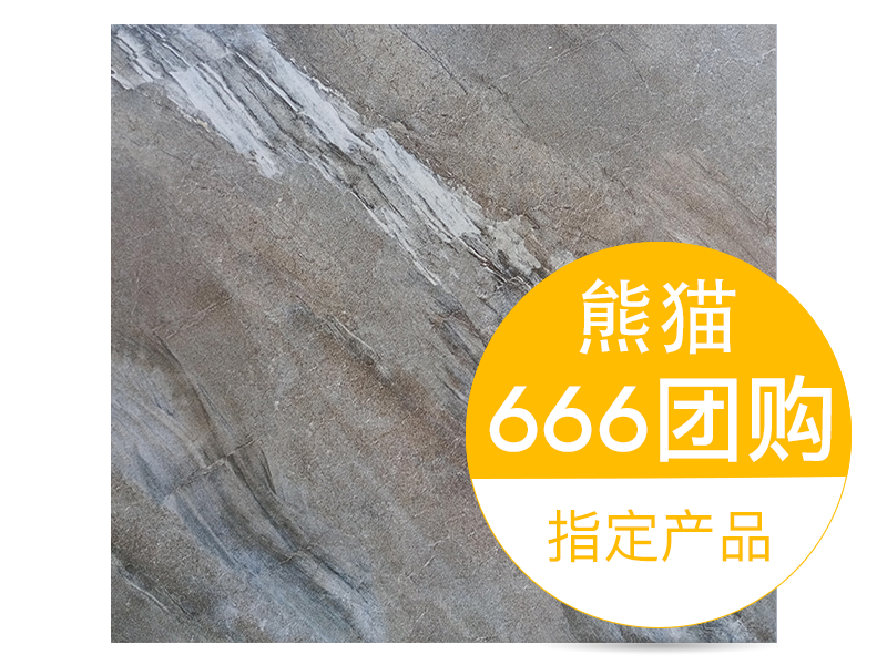 仿天然岩纹系列 宝达山岩纹