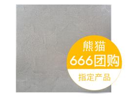 宝达瓷砖—仿天然岩纹系列 —流域特质山岩【666团购指定产品】