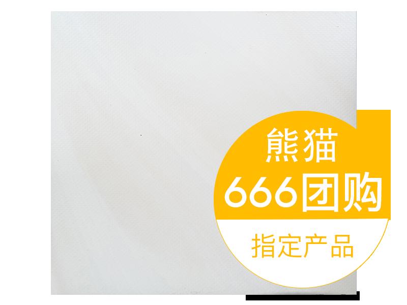 仿天然岩纹系列 宝达浅彩虹