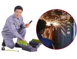 预处理-砌筑工程-防盗门拆除服务