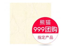 亚博体育app下载地址_亚博体育app下载安卓版_亚博体育app苹果下载瓷砖 莱雅米黄 63057/33057