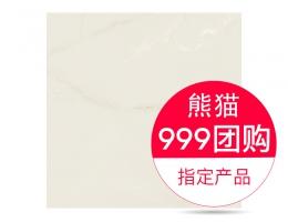亚博体育app下载地址_亚博体育app下载安卓版_亚博体育app苹果下载瓷砖 根白玉 63060/33060