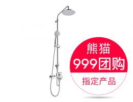 TOTO-淋浴花洒组合(手持+龙头+顶喷)-TBS04302B+TBW01018B+DM911CS【