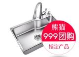 摩恩MOEN 水槽不锈钢磨砂面单槽套装(22178+60201)
