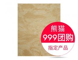 磐龙大理石-人造大理石-国色天香【999团购指定产品】