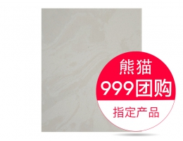 磐龙大理石-人造大理石-阿曼米黄【999团购指定产品】