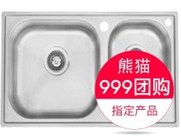 摩恩MOEN水槽-不锈钢丝光面双槽套装-27125sl+60201-【999团购指定产品】