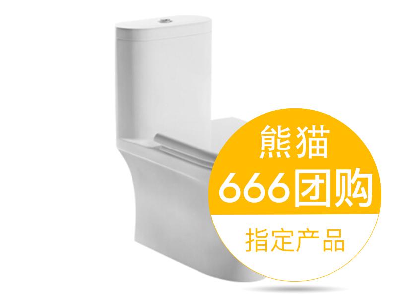 【和成卫浴HCG C9410TAWE一体马桶】和成卫浴HCG C9410TAWE一体马桶