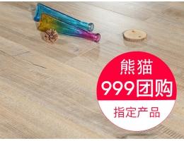 木臣一品 耐磨多层实木复合地板MC-HF8619