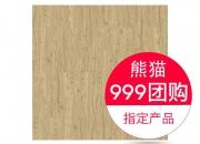 圣象地板 香樟木 E1级强化地板 DR3113