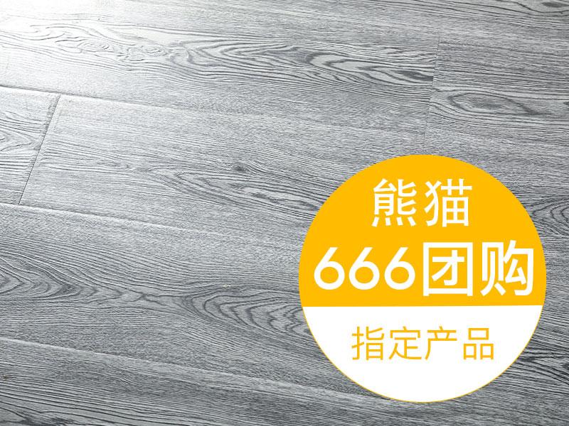 木臣一品—E1级强化复合地板—乾韵康家-PA102【666团购指定产品】