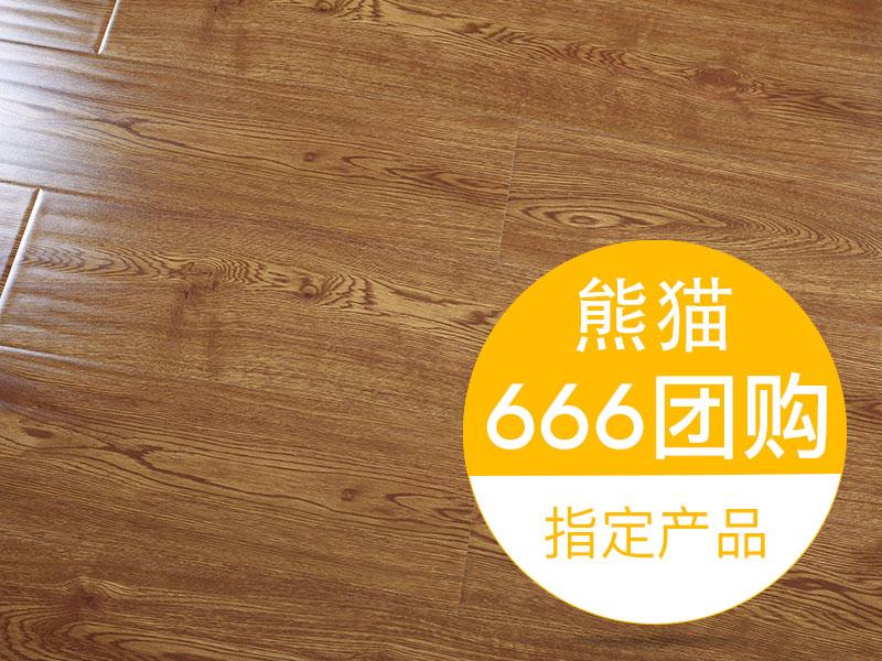 木臣一品—E1级强化复合地板—乾韵康家-PA101【666团购指定产品】