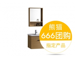 伯群浴室柜(220)600宽浴室柜