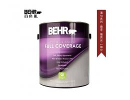 【百色熊(Behr)清匀蛋壳光】美国原罐原装进口内墙乳胶漆环保水性涂料